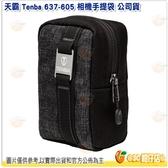 天霸 Tenba Skyline 4 Pouch 637-605 相機手提袋 公司貨 黑色 鏡頭袋 相機袋 小袋