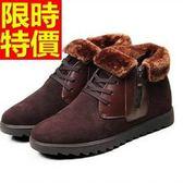 雪靴-真皮牛磨砂皮加絨保暖男短筒靴3色65g24【巴黎精品】