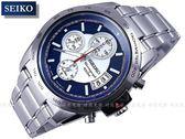 【時間光廊】SEIKO 精工錶 三眼鬧鈴秒錶 賽車錶款 特價 全新原廠公司貨 SNAA67P1