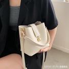 夏季時尚手提水桶包洋氣女包2021新款高級感單肩包法國小眾斜背包 全館新品85折