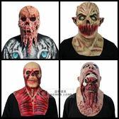 面具 鬼面具恐怖鬼屋密室逃脫整蠱嚇人逼真鬼臉頭套惡魔舞會道具-凡屋