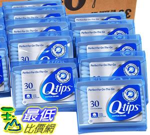 [COSCO代購] W119579 Q-Tips 棉花棒 20 箱 (每箱 36 盒 / 每盒 30支)