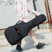 吉他包 加厚吉他包39寸40寸41寸民謠古典木吉它包後背背琴包可充電T 3色