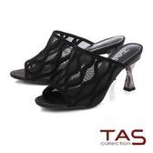 TAS透膚網布曲線高跟涼拖鞋-性感黑