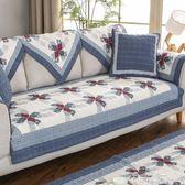簡約現代全棉沙發墊布藝四季通用純棉防滑皮沙發巾套罩坐墊   麥琪精品屋