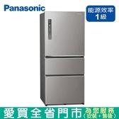 Panasonic國際610L三門變頻冰箱NR-C611XV-L含配送+安裝【愛買】
