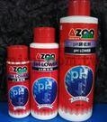 【西高地水族坊】AZOO 酸鹼值PH調低...
