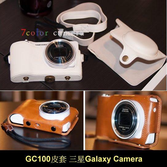 《7color camera》買就送貼膜 Samsung GC100 皮套 三星 專用兩段式可拆款升級版皮套 贈長背帶
