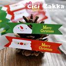 12入  紅綠聖誕雪人 禮品貼紙 封口貼...