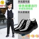 男童皮鞋中大童小男孩春秋兒童演出鞋英倫風【淘嘟嘟】