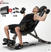健身椅仰臥起坐板多功能啞鈴凳小飛鳥臥推凳健身器材家用  ATF  夏季狂歡