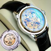 手錶男機械錶 全自動男士鏤空夜光防水時尚潮流學生休閒精鋼男錶