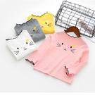 長袖上衣 女童上衣 花邊領貓咪內搭上衣長袖T恤 純棉長T 88615