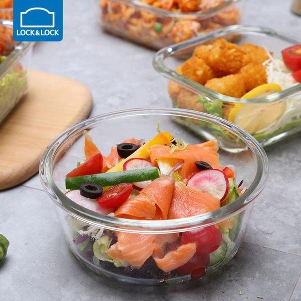 樂扣格拉斯玻璃保鮮盒便當盒飯盒透明水果碗微波爐LLG205組合 智聯igo