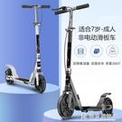 兒童滑板車兩輪8-10-12-15歲以上青少年大童摺疊單腳成年成人代步 快意購物網