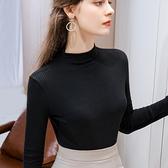 半高領內搭長袖T恤素色基本版緊身上衣(S-3XL可選)/設計家 AL50036
