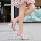 高跟涼鞋2021夏季新款細跟涼鞋女拖鞋貨號0279-4 【快速出貨】