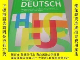 二手書博民逛書店PONS罕見Großes Schulwörterbuch Deu