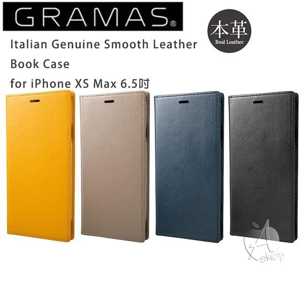 【A Shop】Gramas Italian Genuine Smooth Leather iPhone Xs Max 6.5吋義大利手工真皮皮套
