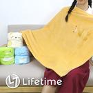 ﹝角落生物造型捲毯﹞正版冷氣毯 被子 膝上毯 捲毯 懶人毯 披肩 毯子〖LifeTime一生流行館〗