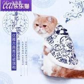 貓咪衣服寵物新年裝小貓衣服背心唐裝貓咪新年裝貓貓衣服「Chic七色堇」