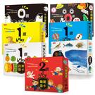 【視覺圖卡七書】0歲baby視覺圖卡+生活用品篇+1歲交通工具+動物+蔬果+海洋動物圖卡+2歲職業圖卡