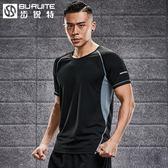 運動服 T恤男速干衣透氣圓領健身服上衣半袖夏季薄款寬松跑步