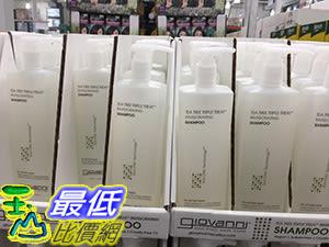[107限時限量促銷] COSCO C62371 GIOVANNI TEA TREE SHAMPOO 茶樹洗髮精1公斤