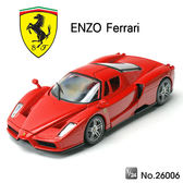 Amuzinc 酷比樂  合金車1 24 法拉利ENZO Ferrari 車王