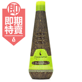 即期 美國瑪卡Macadamia Natural Oil 瑪卡潤澤髮乳300ml