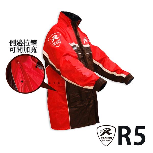 天德牌 R5 多功能兩件式護足型風雨衣 (上衣輕薄 側開背包版) M號