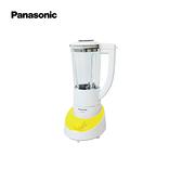 【PANASONIC 國際牌】1.3公升 (碎冰果汁)黃色果汁機 MX-XT301G|果汁機 冰沙機 玻璃杯 奶昔機