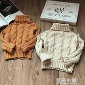 男女寶寶麻花套頭高領毛線上衣 童裝2018冬裝中小童純色百搭毛衣 藍嵐