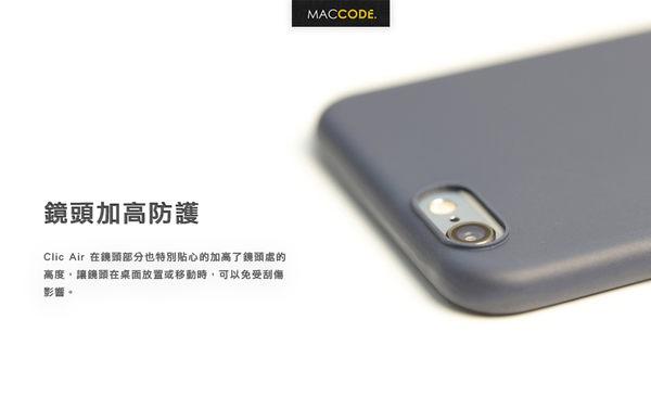 Native Union Clic Air 極致 超薄 0.01mm 保護殼 iPhone 6S Plus /6+ 專用 空氣透感