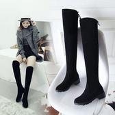 膝上靴 2019秋冬新款仙女平底騎士靴長筒靴女鞋子過膝靴高筒靴絨面長靴子