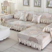 夏季沙發墊涼席冰絲防滑歐式貴妃客廳簡約現代通用夏天沙發套坐墊    原本良品
