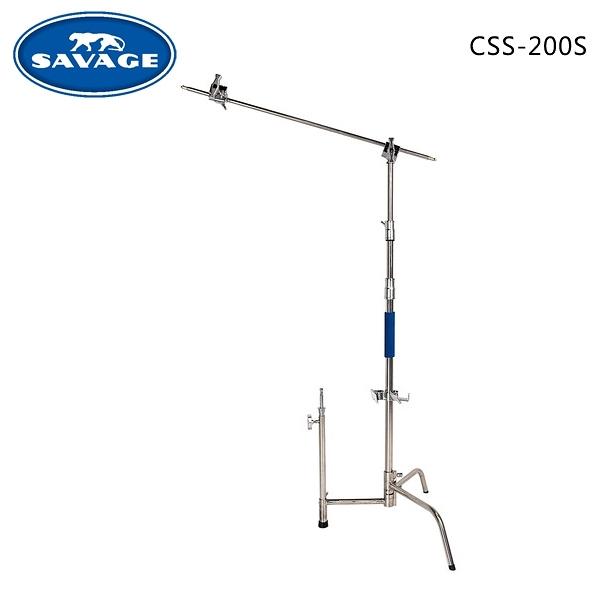 EGE 一番購】Savage【CSS-200S】不銹鋼高荷重C-Stand 含多功能低底座加40吋延伸臂【公司貨】
