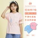 女大童閃亮短袖棉T恤 *2色[83665]RQ POLO 120-165碼 春夏童裝 現貨