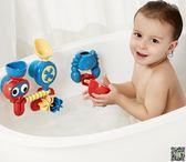 寶寶洗澡玩具套裝轉轉樂嬰幼兒戲水玩水男孩女孩同款家用 小天使