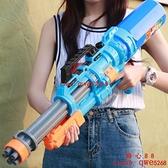 兒童水槍玩具抽拉式呲滋灑射水噴水大容量潑水節打水仗神器【齊心88】