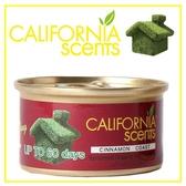 [御香坊CALIFORNIA SCENTS] 美國肉桂花 Cinnamon Coast  淨香草(CAN001)
