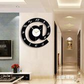 北歐家用a符號創意靜音個性鐘錶時尚掛鐘臥室石英鐘客廳潮流時鐘