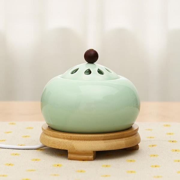 定時調溫電子熏香爐電香爐插電家用香薰爐精油爐陶瓷藍綠粉紅黑 美眉新品