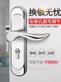 門鎖原客室內臥室房間門鎖具家用通用型黑色門鎖實木門把手靜音門鎖具 HOME 新品