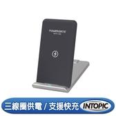 [富廉網]【INTOPIC】三線圈無線充電板 WCP-09