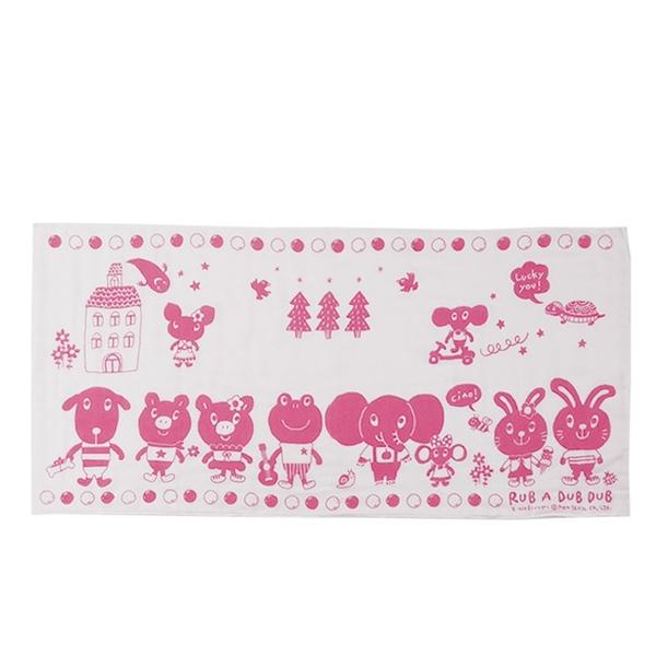 【日本製】【Rub a dub dub】幼童用 寶寶棉質浴巾 粉色 SD-9130 - Rubadubdub