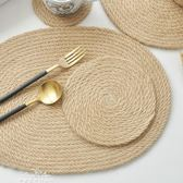 日式麻棉繩手工編織圓形餐墊杯墊 餐桌隔熱墊 防滑亞麻鍋墊盤碗墊『夢娜麗莎精品館』