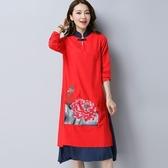旗袍-長袖立領盤扣雙層復古女連身裙2色73oi12【時尚巴黎】