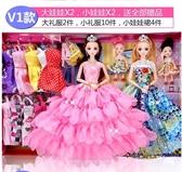 芭比丹路娃娃禮盒套裝女孩兒童公主玩具大號洋娃娃超大 花樣年華