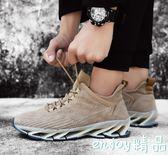 全館83折 跑鞋男鞋秋季韓版潮牌百搭冬季跑步休閒鞋子男運動鞋